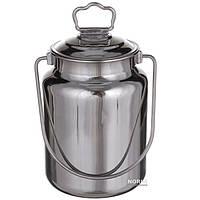 Бидон для молока А-ПЛЮС 5 л (0483)