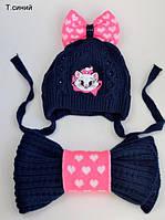 Зимнний комплект шапка для девочки Хелло Китти, шарфик и муфточка , фото 1