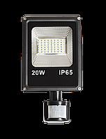 Светодиодный прожектор SMD 20 ватт с датчиком движения