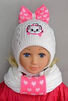 Белый комплект шапка, шарф и муфта для девочки от 1 года зимняя