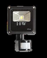 Светодиодный прожектор СОВ 10 ватт с датчиком движения