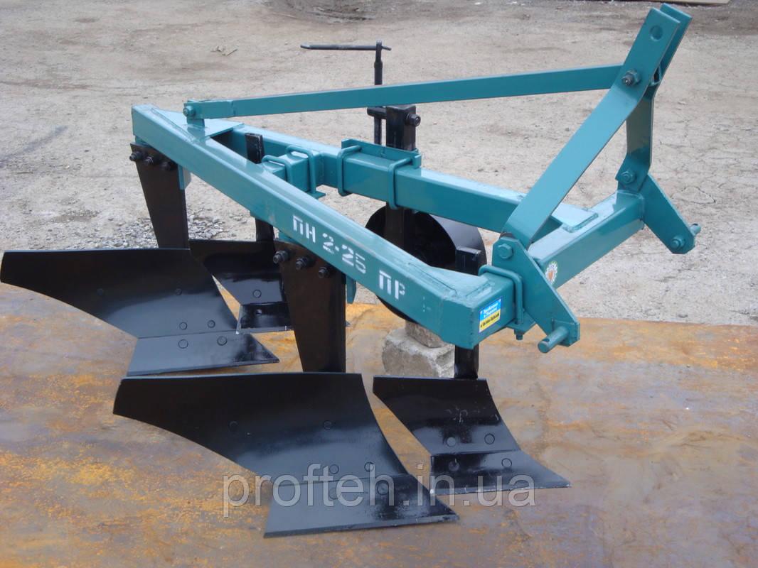 Плуг для минитрактора навесной двохкорпусный с предплужником ПН 2-25 ПР
