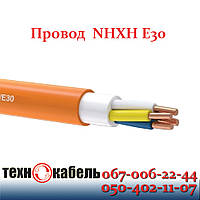 Кабель NHXH FE180/E30