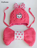 Милая зимняя шапочка с шарфиком и муфтой для малышки , фото 1
