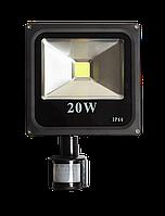 Светодиодный прожектор СОВ 20 ватт с датчиком движения