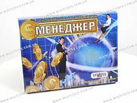 """Игра Большая """"Менеджер"""" /10/(485)"""