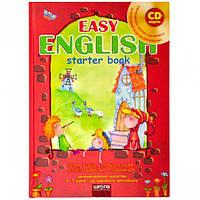 EASY ENGLISH + CD-диск