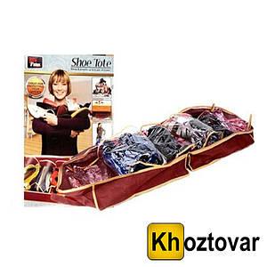 Сумка-органайзер для взуття Shoe Tote