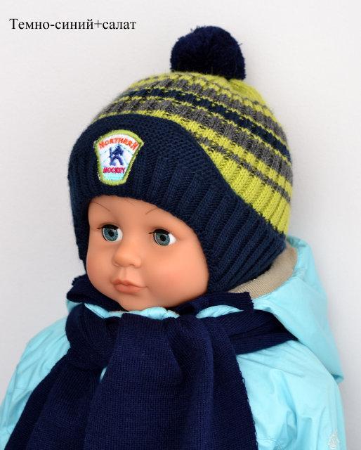 Вязаная теплая шапочка для мальчика на 1 год