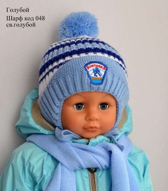 Зимняя теплая шапка для мальчик на год