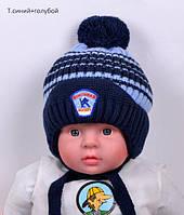 Зимняя шапка с помпоном для мальчика от года, фото 1