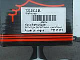 Колодки гальмівні передні Toyota Land Cruiser Prado 120 150 Lexus GX 460 470, фото 4