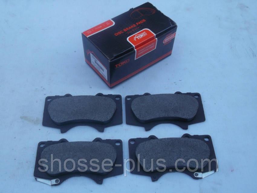 Колодки гальмівні передні Toyota Land Cruiser Prado 120 150 Lexus GX 460 470