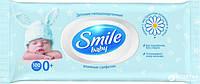 Детские влажные салфетки Smile baby 0+ c клапаном 100 шт.