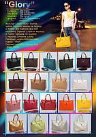 Классная вместительная женская сумка 20 цветов