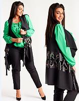Женский молодежный брючный костюм тройка большого размера с жилеткой и с блузкой  +цвета