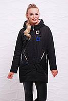 Куртка 17-125, фото 1