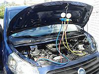 Обслуживание и ремонт автокондиционеров