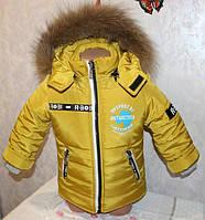 Зимний комбинезон +куртка Полярный волк ( от 2-6лет) 28,30,32,34 размер  (натуральная опушка)