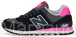 Женские кроссовки New Balance 574 (в стиле Нью Баланс) черные с розовым