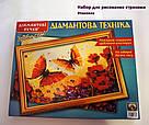 Алмазная мозаика Гулівер країна Тюльпани (GU_198897) 48 х 50 см (Без подрамника), фото 2