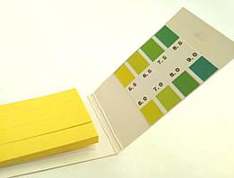 Лакмус (рН- тест) 5.5-9.0 рН 80 полосок