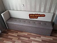 Самый узкий диван для узкой кухни, коридора с ящиком + спальным местом 1800х450х850мм