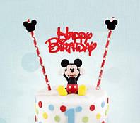 "Топпер на торт ""Happy Birthday"""