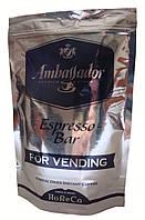 Кофе растворимый сублимированный Ambassador Espresso Bar 200 грамм.