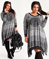 Стильное свободное женское трикотажное платье большого размера с длинным рукавом асимметричный подол