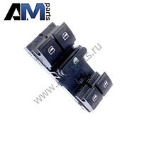 Блок кнопок пер.лев.эл/ст.с ЦЗ Rapid 4 Volkswagen, Skoda, Audi, Seat 5JB959857  WHS