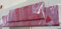 Борта на легковой прицеп (Бобер, Днепр, Лидер, КРД, Лев), фото 1