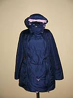 Курточка слинг   3 в 1