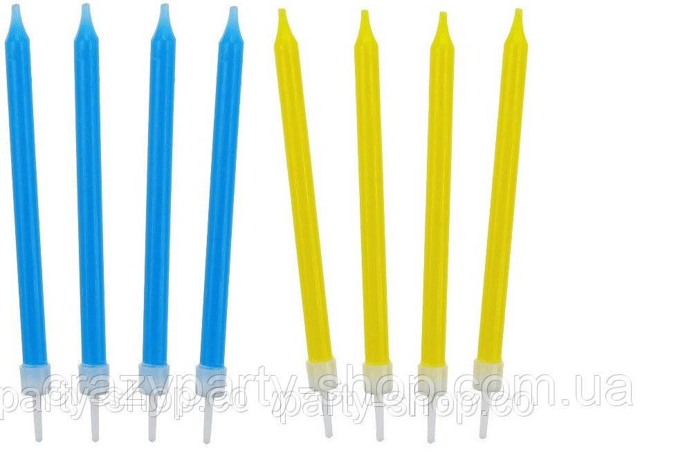 Свечи для торта желто-голубые 8, 6 см