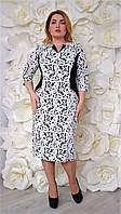 Платье большого размера №5 завиток, нарядное платье большого размера