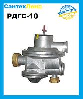Регулятор давления газа РДГС-10 (Луцк)