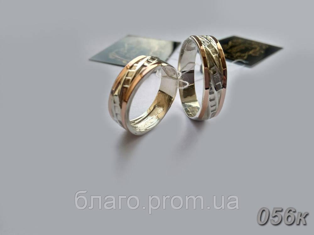 Серебряные обручальные кольца с золотыми вставками