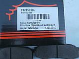 Колодки тормозные задние Toyota Land Cruiser Prado 120 150 Lexus GX 460 470, фото 4
