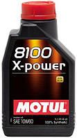 Моторное масло Motul 8100 X-Power 10W60, 1L