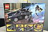 "Конструктор бэтмен аналог lego batman 81906 The Batman Movie ""Бэтмобиль"", фото 2"