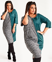 Красивое двухцветное женское платье большого размера    +цвета