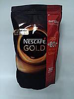 Кофе растворимый сублимированный Nescafe Gold 360 грамм.