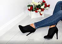 Только 41 размер! Красивые женские черные ботильоны с резинкой экозамш