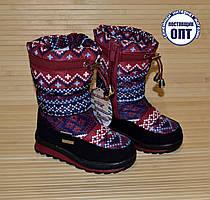 Зимние термо - сапожки на девочку вышиванки размеры 26 - 28