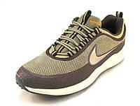 Кроссовки мужские Nike  бежевые (р.41,43,44,45,46)