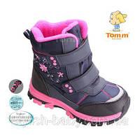 Детская зимняя обувь бренда Tom.m для девочек (рр. с 28 по 33)