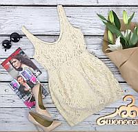 Легкое платье из гипюра кремового цвета  DR3954