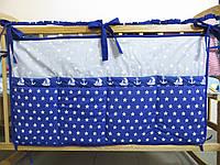 Карман органайзер на детскую кроватку