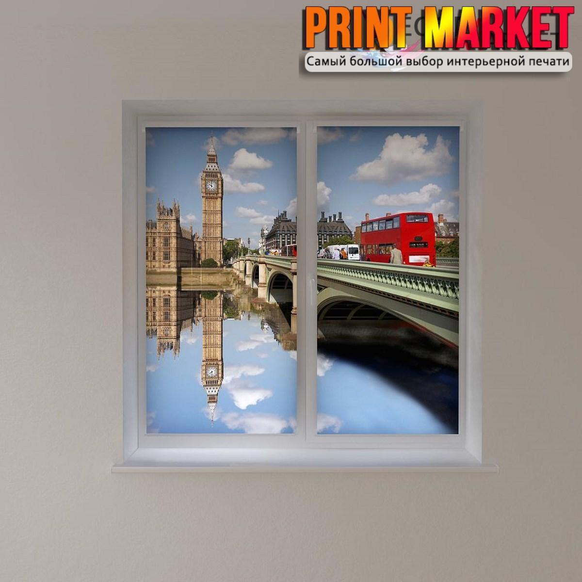 Рулонные шторы с фотопечатью Лондон 3D