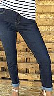 Джинсы женские kipone 3101